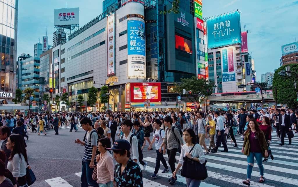 ville de tokyo au japon