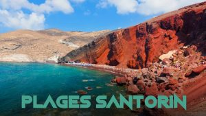 plages Santorin